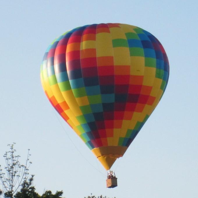 Hot Air Balloon Ride near Boston
