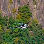 Hudson Valley Helicopter Tour
