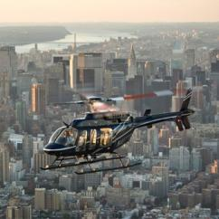 Deluxe New York Helicopter Tour