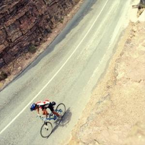 Box Canyon Bike Ride in Orange County