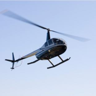 Helicopter Tour of Indianapolis