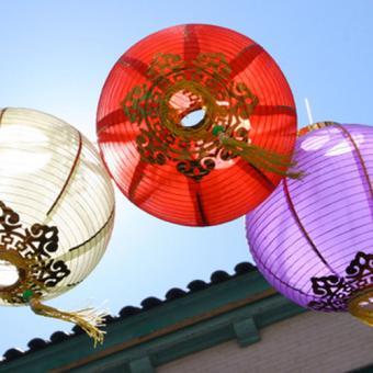 Chinese Lanters