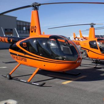 Salt Lake City Helicopter Tour