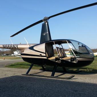 Atlantic City Helicopter Tour in Philadelphia