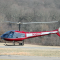 Helicopter Training in Pittsburgh