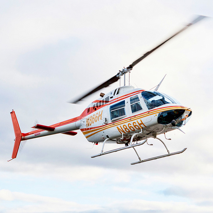 Helicopter Tour of New Orleans