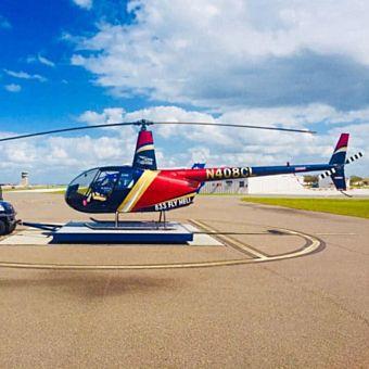 Sunshine Skyway Bridge Helicopter Tour from St. Petersburg, FL
