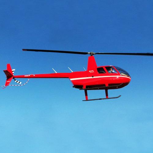 Arizona Helicopter Tour